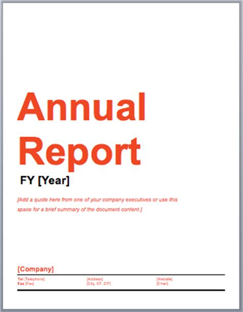 Writing a good annual report